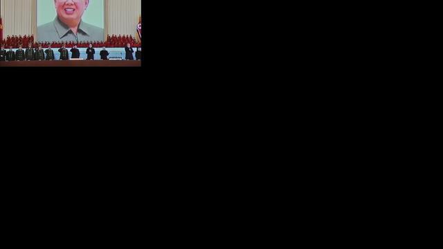 Jacht van Kim Jong-il bijgezet in mausoleum