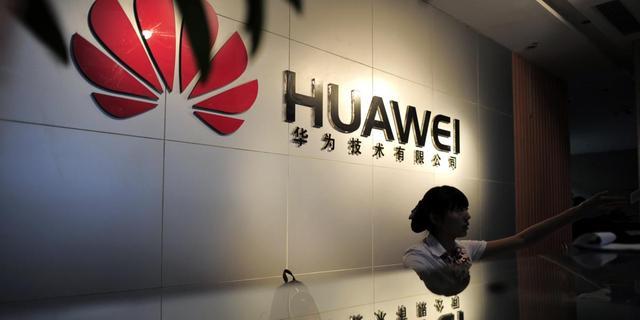 Huawei komt met eigen Android-console