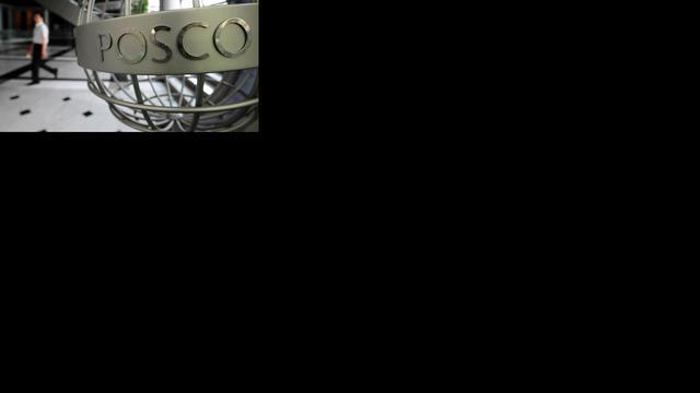 Sterke winstdaling bij Posco