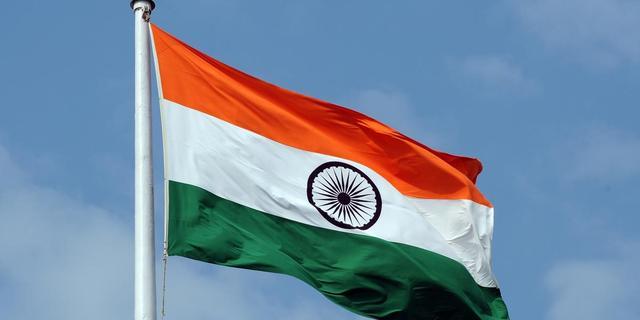Nederlandse toeristen aangerand in India