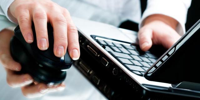 Ministerie VS vernietigde muizen, printers en tv's om malware