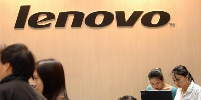 Lenovo start nieuw bedrijf voor mobiele apparaten