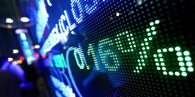 'Onderzoek naar handel met voorkennis Xeikon'
