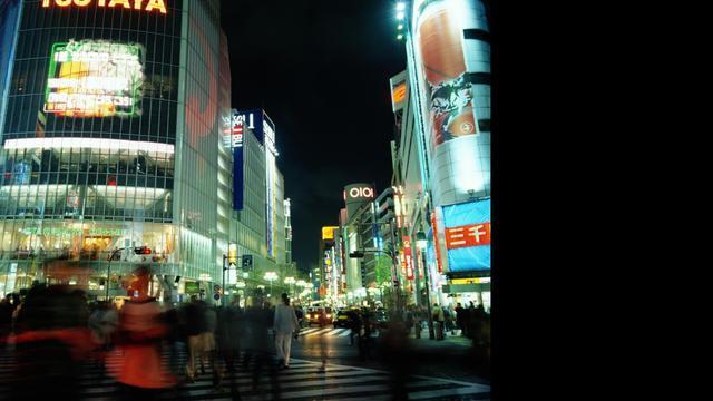 Tokio duurste stad ter wereld