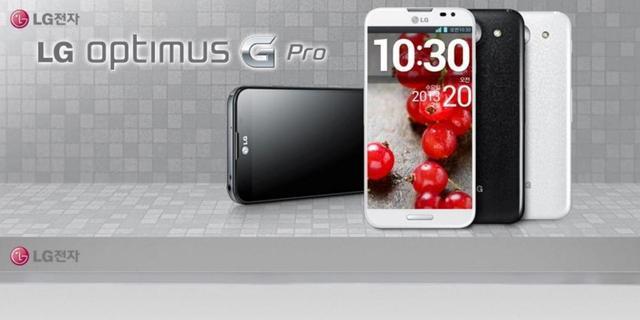 LG wil dit jaar 40 miljoen smartphones verkopen