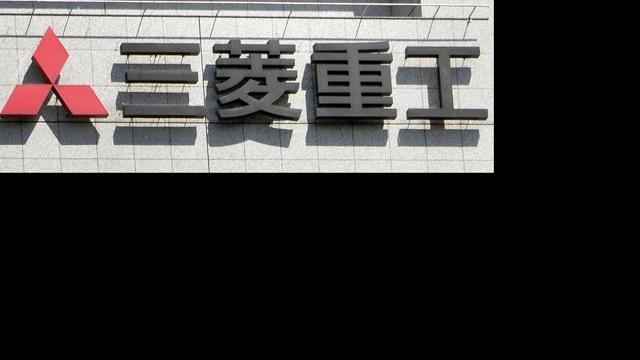 1,4 miljard voor Mitsubishi