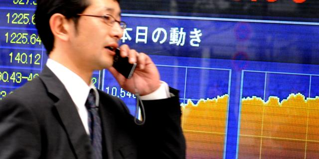 Nikkei hoger na positief rapport over Japanse bedrijven