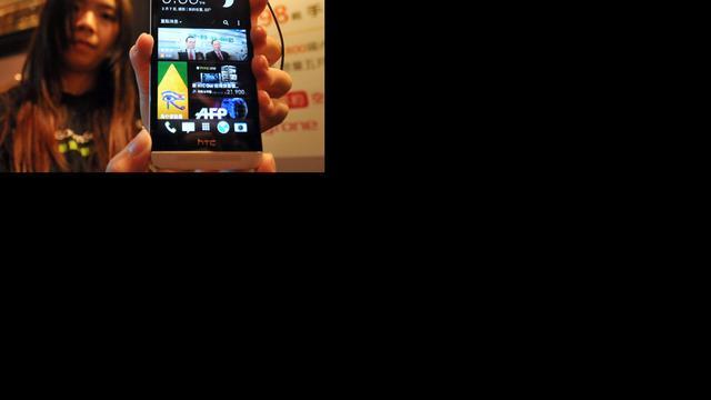 'Release HTC One vertraagd door productieproblemen camera'
