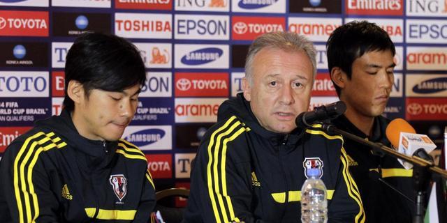 Japan door nederlaag nog niet zeker van WK