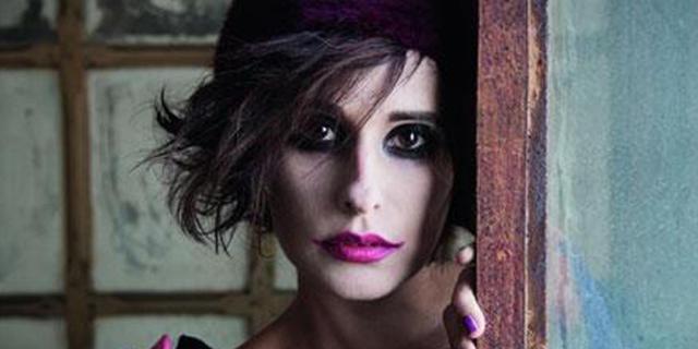 Cristina Branco - Alegria