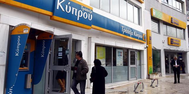 'Grote spaarders Bank of Cyprus krijgen aandelen'