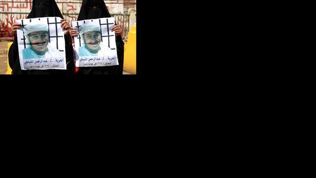 Protest tegen Guantanamo in Jemen