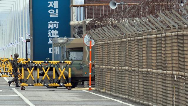 Korea's praten over industrieterrein