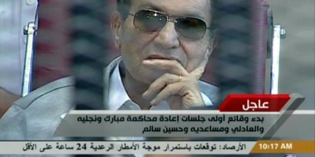 'Mubarak wordt deze week mogelijk vrijgelaten'