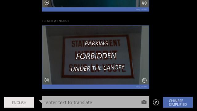 Microsoft brengt realtime vertaal-app voor Windows 8 uit