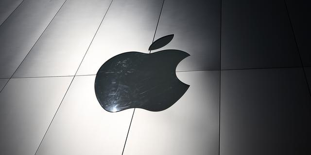 'Apple-verkoper iCentre maakt doorstart'