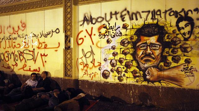 Achtergrond: Egypte vreest 'verloren revolutie'