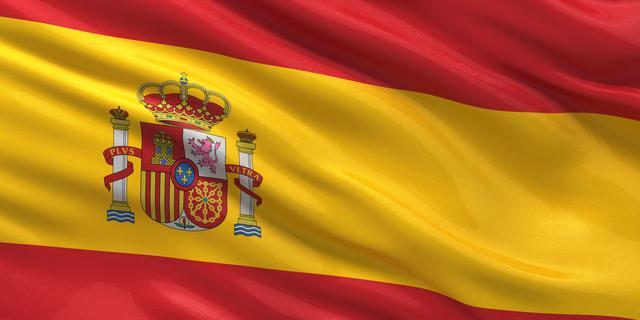 Spaans stadje overweegt antisemitische naam te veranderen
