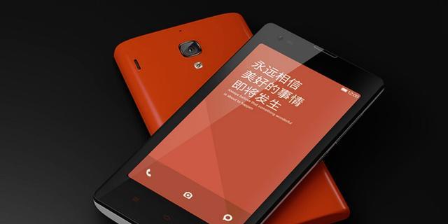 Chinees bedrijf verkoopt 100.000 smartphones in 90 seconden