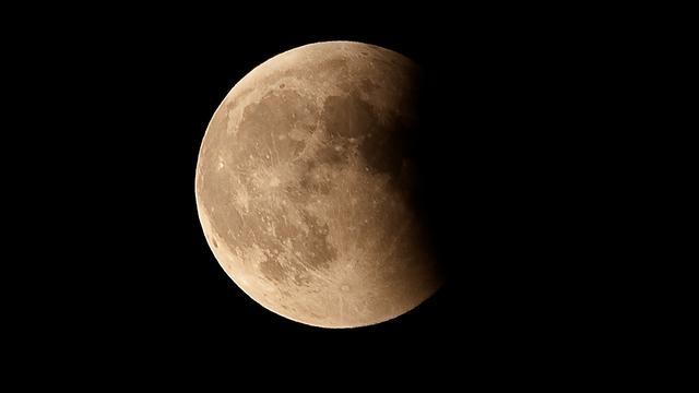 Plan voor kerncentrale op maan gepresenteerd