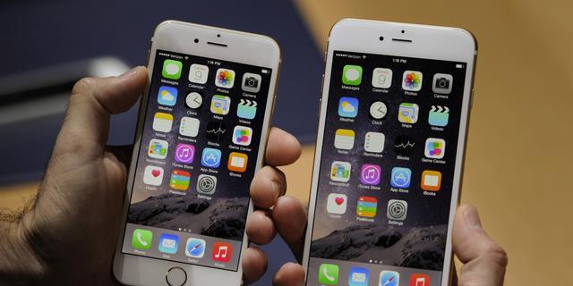 'CIA al jaren bezig met geheime campagne om Apple-producten te kraken'