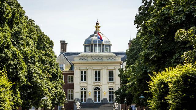 Hulpdiensten houden oefening op Paleis Huis ten Bosch