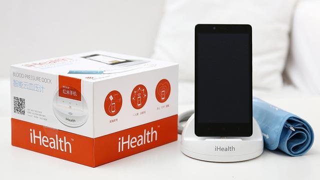 Xiaomi introduceert bloeddruk metende smartphonedock