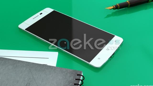 'Oppo N3 krijgt 5,9 inch-scherm en aluminium design'