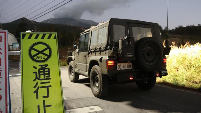 Zoekactie op Japanse vulkaan opgeschort