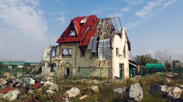 'Oekraïne gebruikte clusterbommen in Donetsk'
