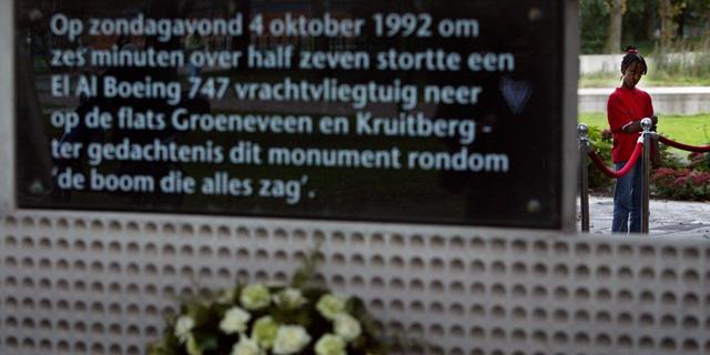 Kinderen bij herdenking Bijlmerramp: 'Mensen blij maken die familieleden zijn verloren'