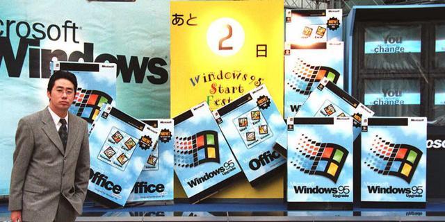 Startmenu en Windows 95 vieren twintigste verjaardag