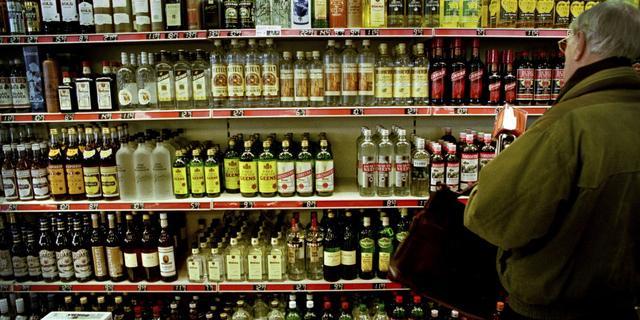 'Neuken Liqueur' mag niet van Reclame Code Commissie