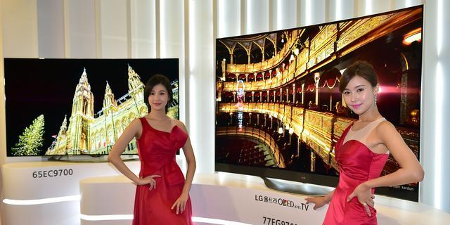 LG verkoopt gebogen oled-tv met ultra hd-scherm voor 30.000 euro