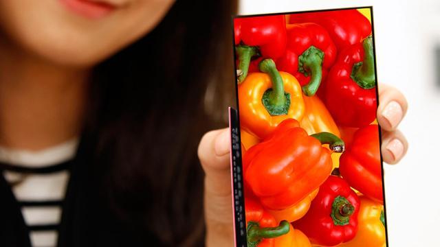 LG maakt smartphonescherm met zeer dunne bezels