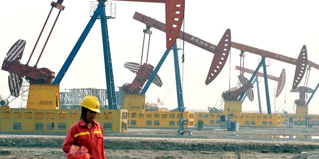 'Olieprijzen mogelijk nog vijftien jaar op laag niveau'