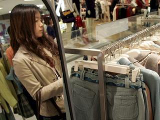 Bedrijfsresultaat is tussen 2010 en 2013 met ruim 70 procent afgenomen