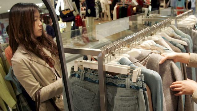 Kledingwinkel in Peking weert Chinezen