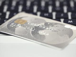 Hoe creditcardbedrijven misbruik proberen te voorkomen