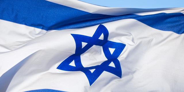 Israël moet nederzetting op Westbank sluiten volgens Hooggerechtshof