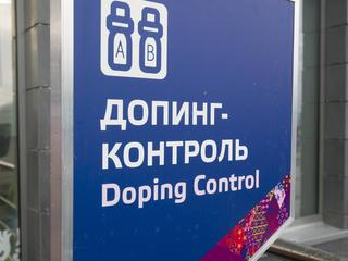 Bloedwaarden bij ruim achthonderd atleten zijn 'zeer verdacht of 'abnormaal'