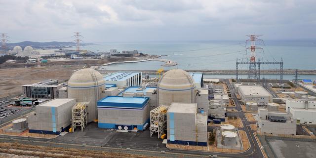 Zuid-Korea onderzoekt datalek kerncentrales