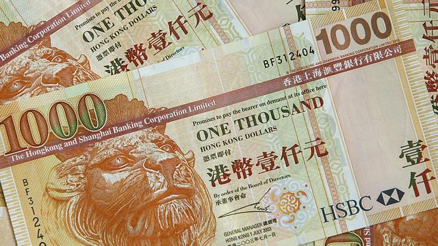 Geldrapers Hongkong opgepakt