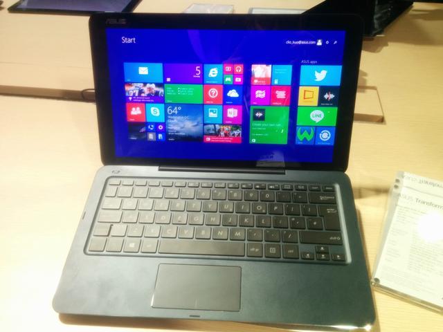 Eerste indruk: Hybride laptop Asus Transformer Book T300 Chi