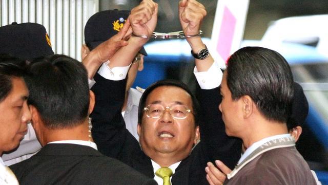 Zieke ex-president Taiwan mag cel verlaten