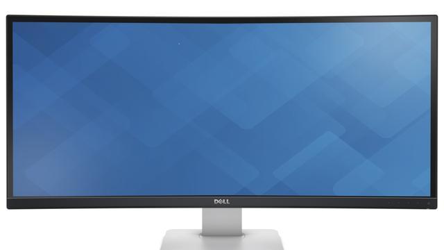 Gebogen monitor Dell