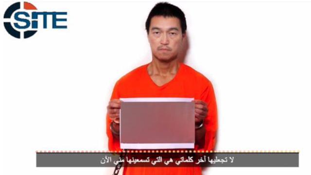 'Nieuwe video van IS met Japanse gijzelaar vrijgegeven'