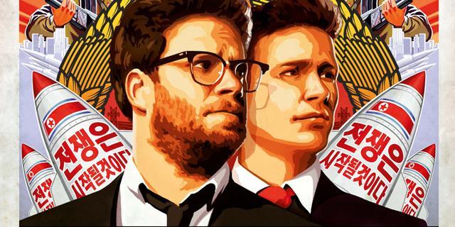 Filmrecensie: The Interview – Evan Goldberg en Seth Rogen