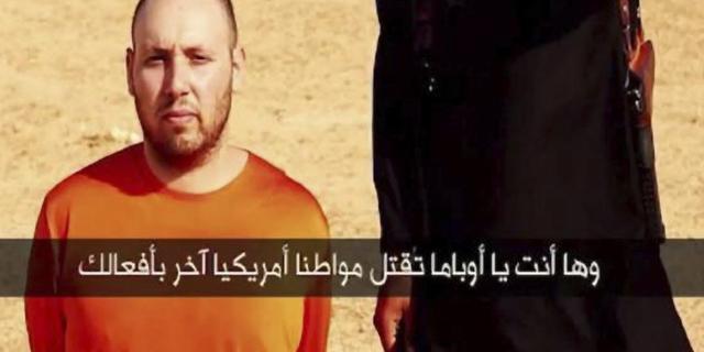 'Bijna duizend executies in Mosul in jaar tijd'