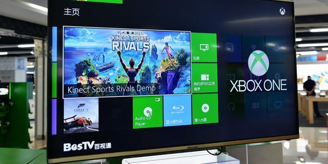 Spraakassistent Cortana in 2016 naar Xbox One